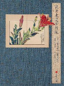 《花开未觉岁月深》:每个人都是二十四节气的传承人