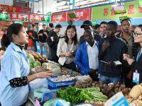 非洲国家媒体工作者访问杭州