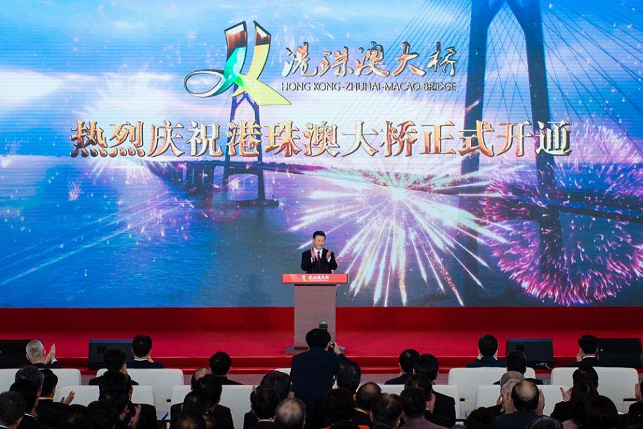 习近平出席港珠澳大桥开通仪式并宣布大桥正式开通