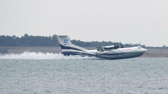 军情锐评:AG600水上首飞意义重大 美退约实为升级核武对抗中俄