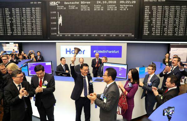青島海爾德國上市 D股市場正式啟動