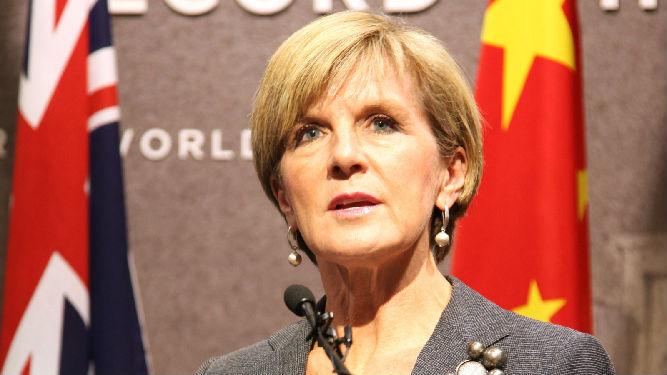 澳大利亚放弃与台湾进行自贸谈判 澳媒:重视中澳关系