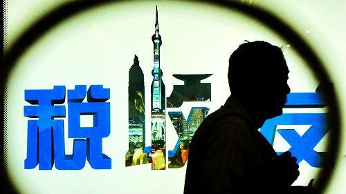 港媒关注中国减税计划:促消费稳增长效果值得期待