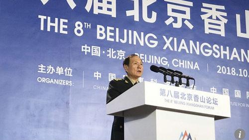 境外媒體關注北京香山論壇開幕:中國誓言決不放棄一寸領土