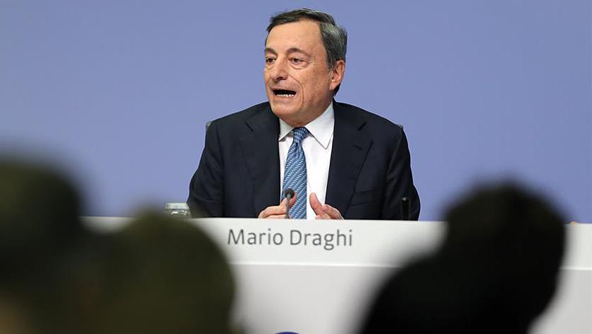 欧洲央行继续实施宽松货币政策