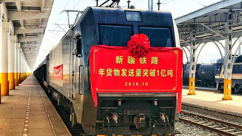 新疆铁路年货运发送量首度突破1亿吨