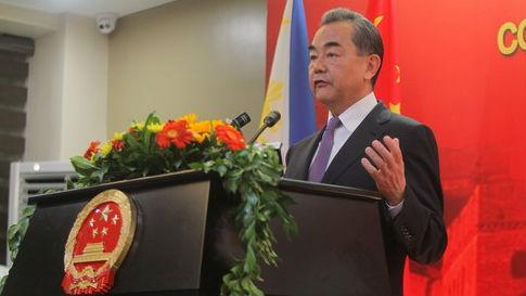 海外媒体:王毅访菲谈合作 南海联合勘探协议备受关注