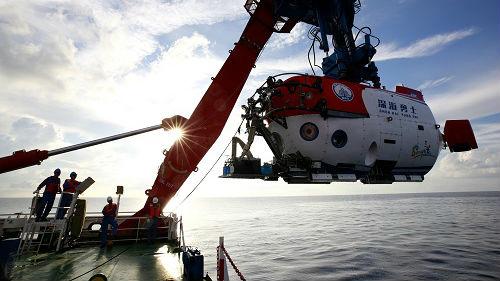外媒:王毅称愿与菲搁置海上争议 联合开发南海油气