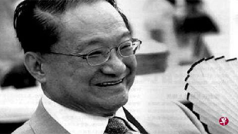 海外媒体:武侠小说泰斗金庸逝世 享年94岁