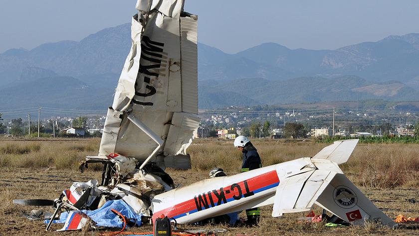 土耳其一教练机失事两人遇难
