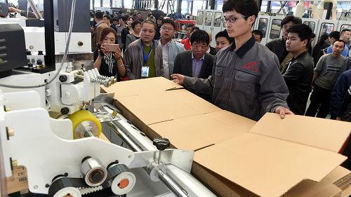 """怎么能挣钱""""爆买""""日本废纸箱 日媒:日本纸箱质量比美国好"""