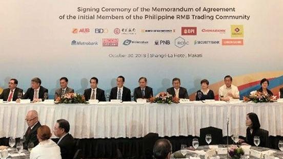 外媒:中菲将签南海联合勘探协议 两国货币将实现直接兑换
