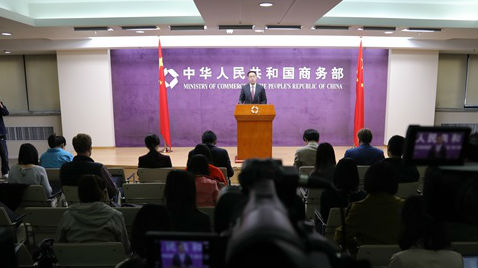 日媒称RCEP将成东亚峰会主要议题:中国力推年内缔结RCEP