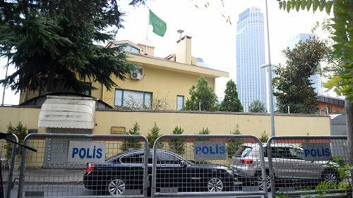 土耳其检方:沙特记者卡舒吉进入领事馆后遭勒死 随后被分尸