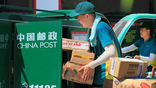 万国邮联推动费率改革谈判 中国跨境电商包裹运费或上涨