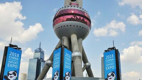 外媒:进博会成中国展示开放意愿良机