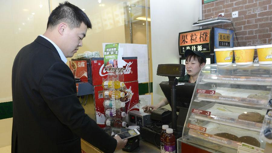 不再狂热买买买!日媒:中国人日益理性节约 拒绝奢侈消费