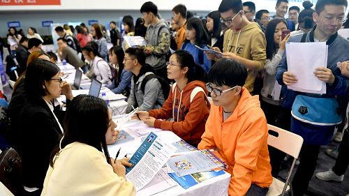 港媒称中国房地产行业回归理性:房企校园招聘更谨慎