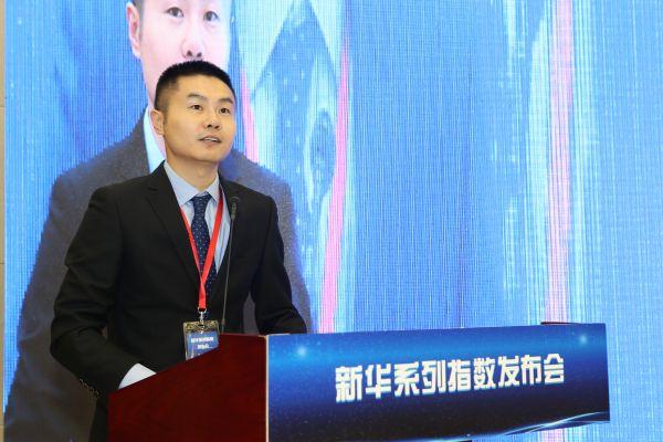 ofo执行总裁付强在新华系列指数发布会上的致辞