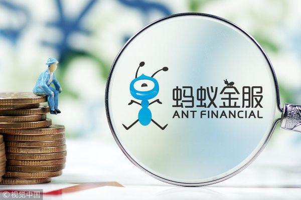 蚂蚁金服:在支付宝平台建企业碳账户 建设数字技术绿水青山