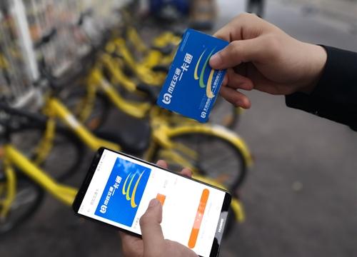 北京刷一卡通可骑行ofo小黄车 共享单车开启NFC时代