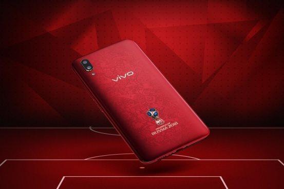 vivo发布世界杯定制手机 或将开启全球品牌战役?
