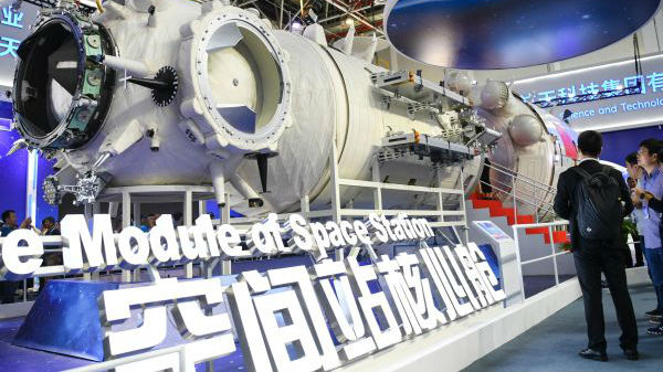 """""""天宫""""成珠海航展一大亮点 法媒:十大挣钱的行业太空雄心新意味"""