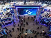 互联网之光展览会在乌镇开幕