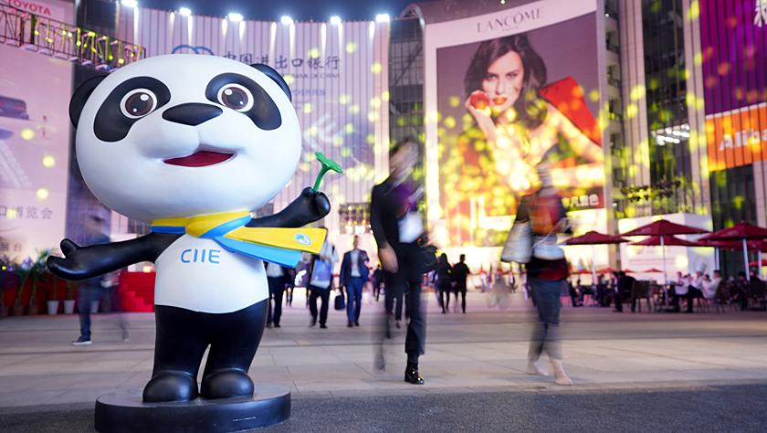 共享中国机遇 共创美好未来——聆听首届中国国际进口博览会上的开放发展奏鸣曲
