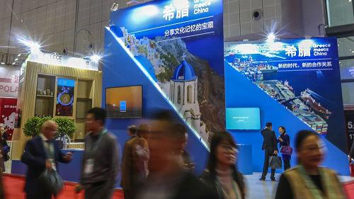 """进博会释放自由贸易信心 外媒:美政策把世界推向""""中国市场"""""""