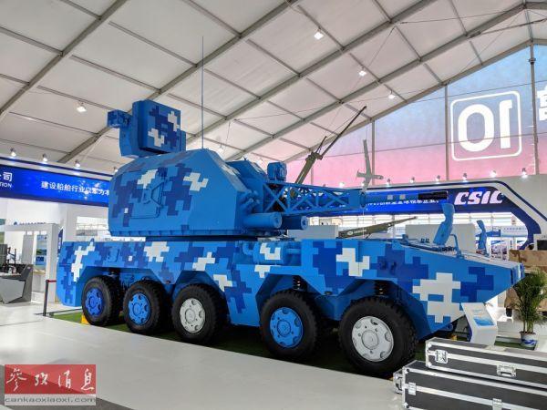 图为JRVG-1型76毫米自行火炮武器系统