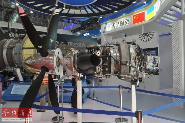MS-500V-S小涵道比涡扇发动机