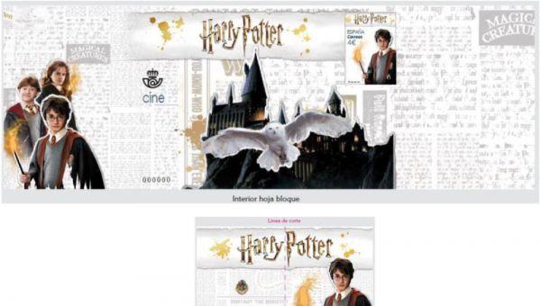 哈利波特邮票