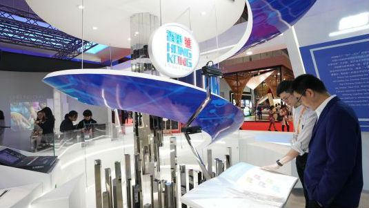 美媒称进博会凸显中国市场吸引力:充满希望和挑战