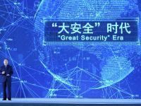 天下互联网抢先科技结果公布运动在乌镇举行
