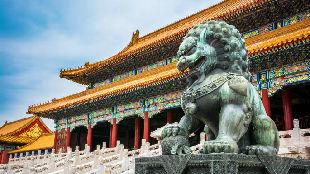 锐参考 | 这几天,北京和华盛顿同时酝酿大动作——