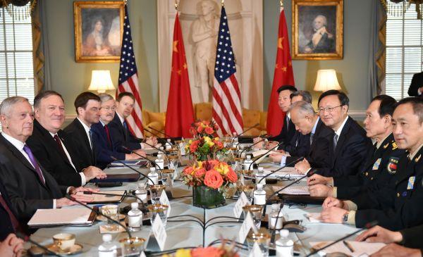 """中美外交安全对话互释善意 避免新""""冷战"""""""