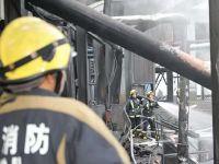 山东平阴一仓库发生爆炸致6人死亡