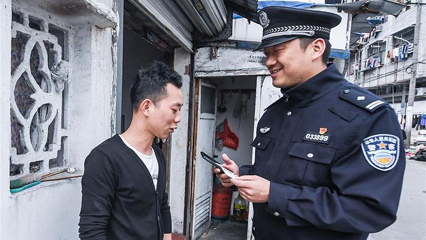 互联网大数据新手段助力基层警务效能提升