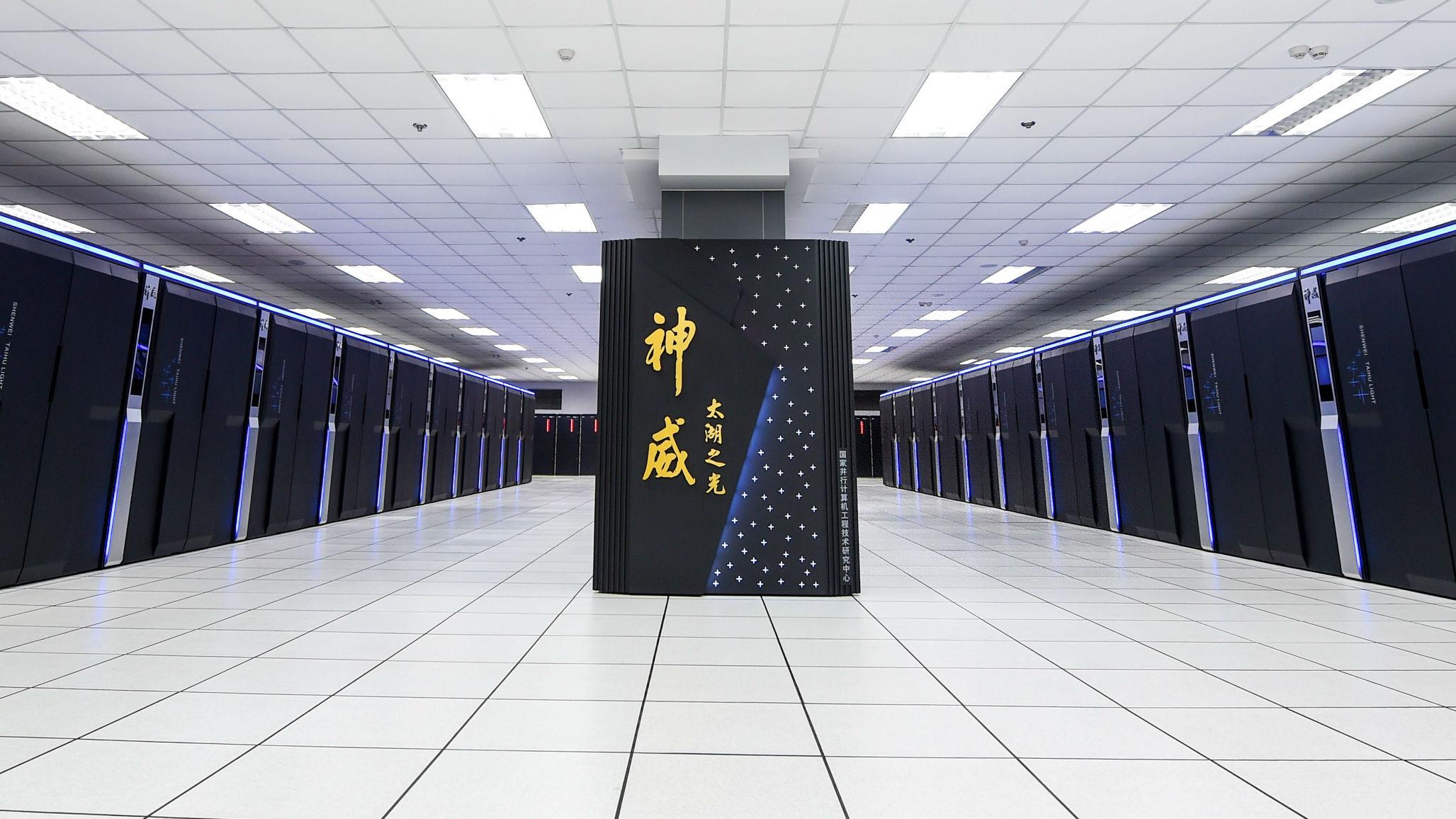 俄媒:中国超算数量蝉联世界之最 500强排行榜近半属于中国