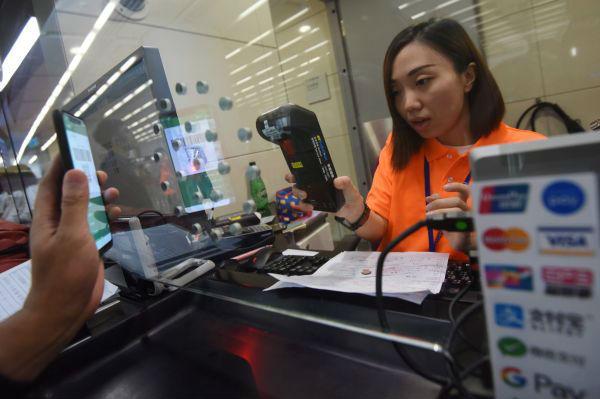 WeChat Pay HK交易量较去年增十倍 将覆盖更多商户