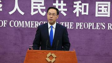 英媒关注:中方称中美已恢复高层经贸接触