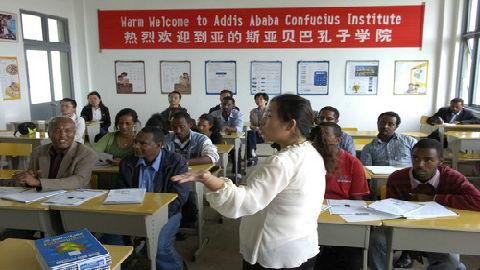 埃塞俄比亚将中文纳入大学课程 外媒:埃塞学生对中文兴趣浓