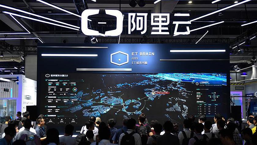阿里巴巴:从商业创新者到数字中国助推者