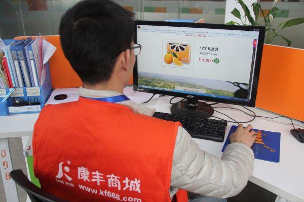 """""""中国的今天,是中国人民干出来的""""——APEC会议上的中国声音"""