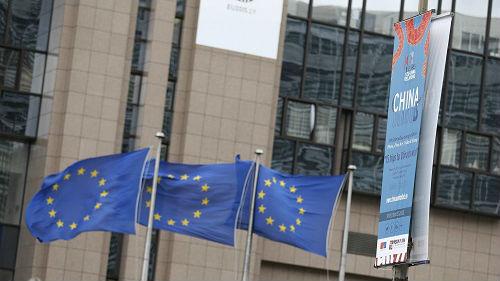 外媒:欧盟首次草拟条例欲审查外国投资项目