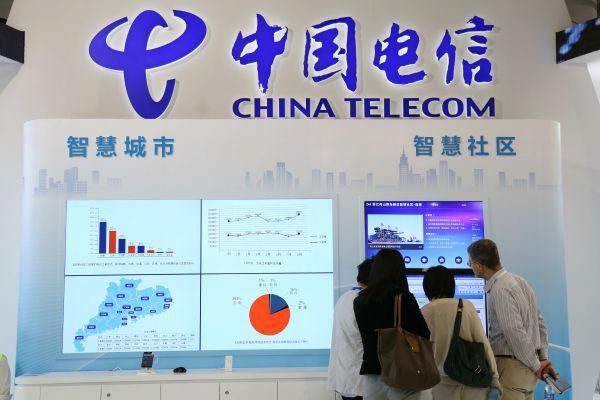 中国电信参股联合体成菲第三家全国性电信商