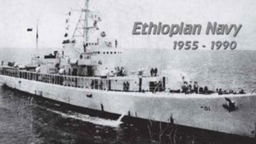 内陆国欲重建海军!埃塞俄比亚寻求在印度洋设基地