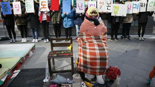"""海外媒体:韩国宣布解散""""慰安妇""""财团 日韩关系或将进一步恶化"""