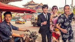 锐参考 | 大快人心!今晚D&G上海秀取消,但这不是它第一次辱华——